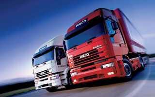 Что нужно для лизинга грузового автомобиля