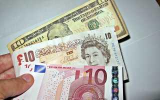 На какой валюте можно заработать