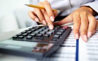 Налоговые расходы государства