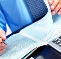 Остаток по лизингу в бухгалтерском балансе