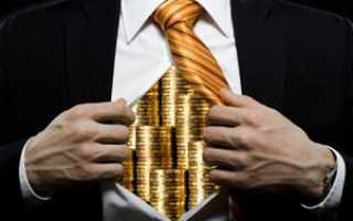 Как найти совокупный капитал