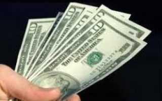Как вернуть ошибочный платеж юридическому лицу