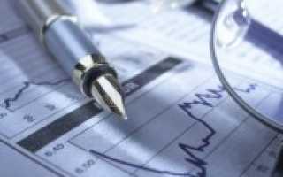 Программы для бинарных опционов скачать бесплатно