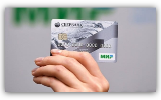 Заявление на зарплату на карточку образец