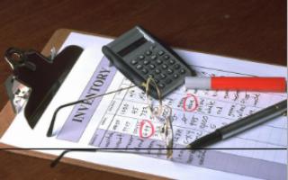 Излишки проводки в бухгалтерском учете