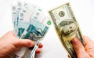 Налично денежное обращение принципы организации