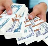Способы предоставления кредита
