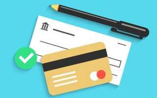 Расчет по страховым взносам код плательщика