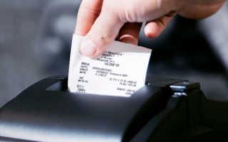 Признак расчета в кассовом чеке
