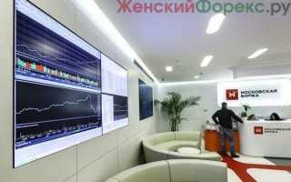 Перспективы развития фондовых бирж в россии