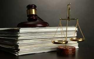 Нормативный правовой акт пример