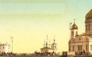 Денежная реформа витте 1897