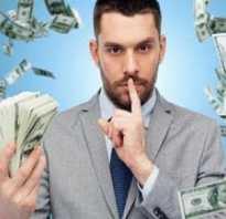 Как получить доход не имея капитала