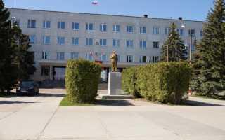 Постановление администрации балахнинского муниципального района