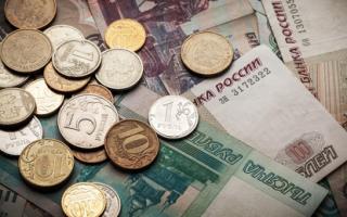 О правомерности выплат ежемесячных премий