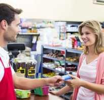 Правовые особенности потребительского кредитования