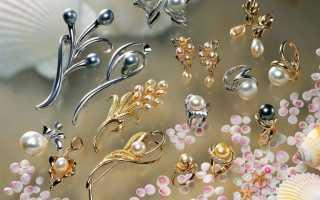 Обработка драгоценных металлов
