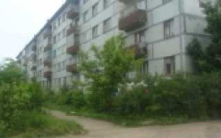 Областная программа капитального ремонта вологодской области
