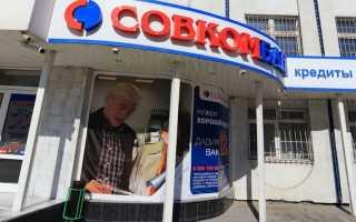 Дают ли кредит пенсионерам