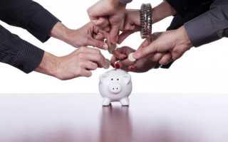 Увеличение уставного капитала займ
