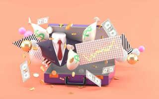 Стартовый капитал для бизнеса