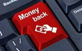 Возврат денежных средств покупателю какие проводки