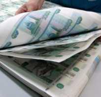Монопольная эмиссия денег