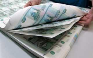 Право на эмиссию денег