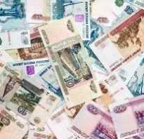 4 функции денег