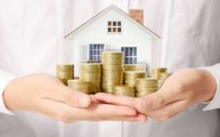 Внесение недвижимости в уставный капитал