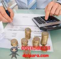 Пополнение расчетного счета собственными средствами