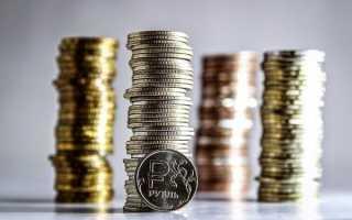 Бюджетный кредит это денежные средства предоставляемые