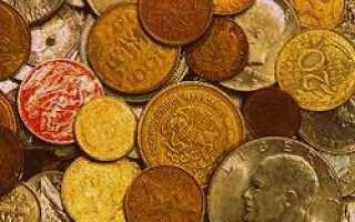 Проводка возврата излишне уплаченных денежных средств