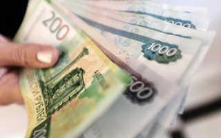 Другие обязательные платежи в бюджет
