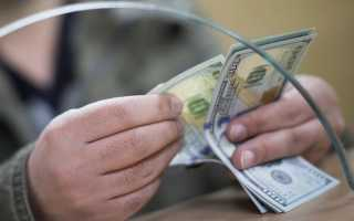 Покупка валюты физическим лицом