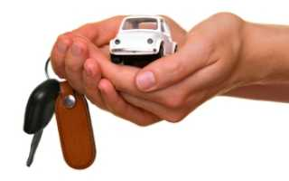 Стоит ли брать кредит на авто