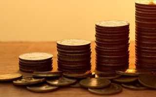 Определение эффективности инвестиционного проекта