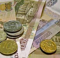 Элементы денежно кредитной системы
