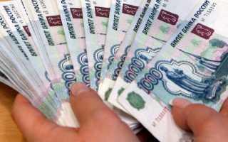 Современные виды денежных средств