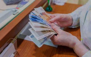 Открыть сберегательный счет в банке