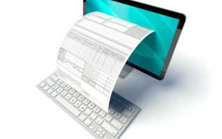 Где взять код кредитной истории