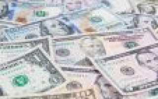 Виды денег в сша