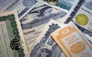 Ценные бумаги котирующиеся на бирже