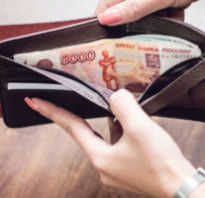 Оплата аренды ип без расчетного счета