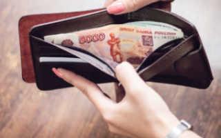 Оплата без открытия расчетного счета