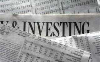 Экономический анализ инвестиций