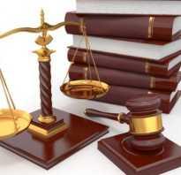 Закон о бинарных опционах