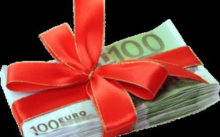 Договор безвозмездного дарения денежных средств