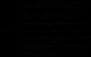 Общая характеристика основных ценных бумаг