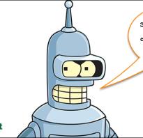 Купить робота для бинарных опционов